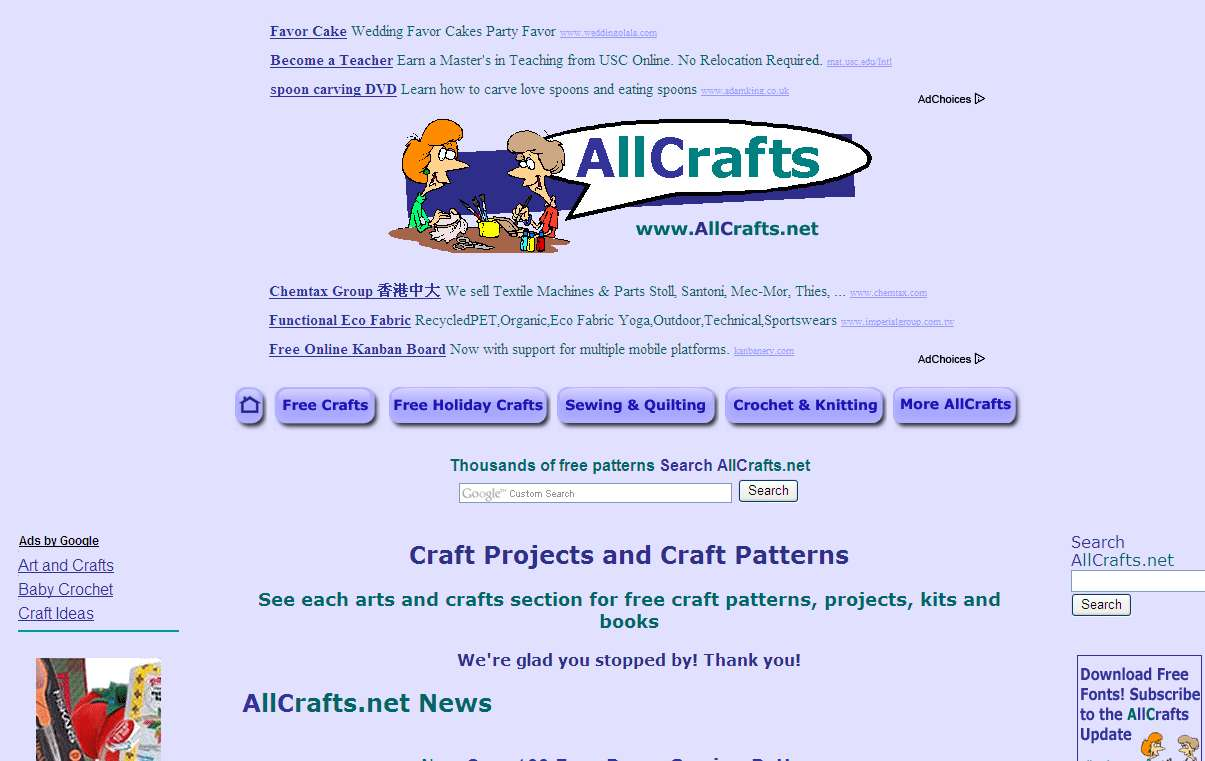 All Crafts